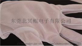 东莞防静电防滑手套生产厂家