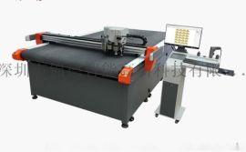 锦德广告材料裁切机,代替传统手工裁切