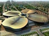 2019中国新能源汽车展览会