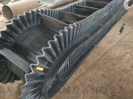 哪家皮带输送机加工厂滚筒式 加厚胶带皮带机