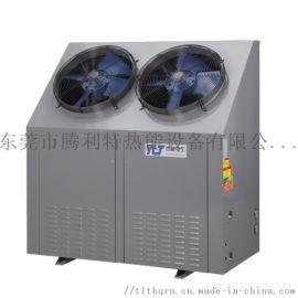10匹斜側頂出空氣能熱泵主機 供熱供暖主機設備