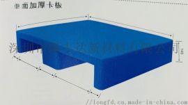 环保塑胶卡板 可出口货物的塑胶卡板