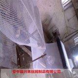 天津塑料网 文安塑料网 自制育雏网