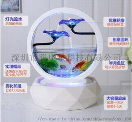 流水摆件陶瓷现代欧式客厅室内家居装饰品吉祥玻璃鱼缸