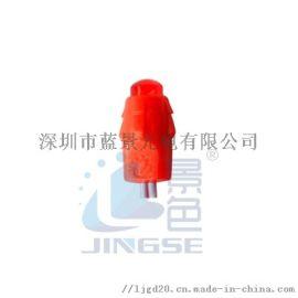 深圳蓝景光电9mm红光外露灯