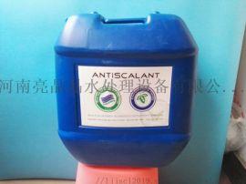 水处理药剂 反渗透阻垢剂 纯净水阻垢剂厂家直销