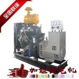 东莞发电机厂家直销 400kw康明斯发电机组