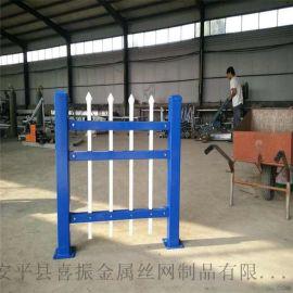 围墙护栏、别墅围墙护栏、围墙锌钢防护栏