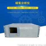 顺磁氧量分析仪 氧含量检测仪