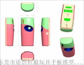 广州抄数,广州三维扫抄数,广州玩具手板三维抄数画图