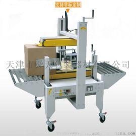 厂家定制封箱机全自动工字型封箱机封箱机全自动