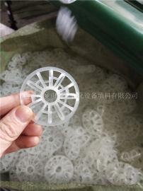 塑料花环填料分PP泰勒花环特拉瑞德环和无边花环等