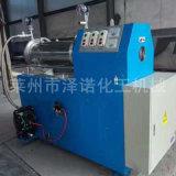 臥式砂磨機 不鏽鋼研磨機設備