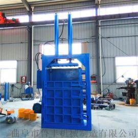 定安80吨红牛罐立式压扁机