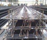 攀枝花钢筋桁架楼承板优质厂家