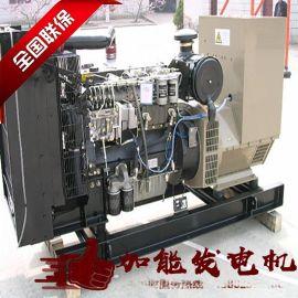 600kw威尔逊发电机 东莞环保发电机