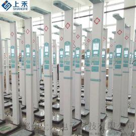 身高体重智能测试仪 郑州上禾SH-201