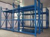 青海世騰金屬有限公司廠家直銷貨架倉庫貨架超市貨架