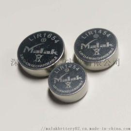 迈洛克品牌1254、1454、1654蓝牙耳机电池