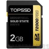 2GB 天硕(TOPSSD)工业级存储卡 宽温三防