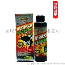 武汉机油添加剂发动机磨损保护品牌