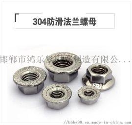 304不锈钢法兰螺母
