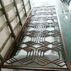 酒店屏风隔断定制钛金不锈钢屏风