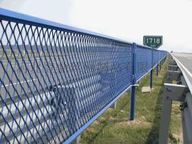 钢板网公路隔离防眩网