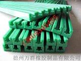 聚乙烯耐磨板材厂家超高分子量聚乙烯导轨