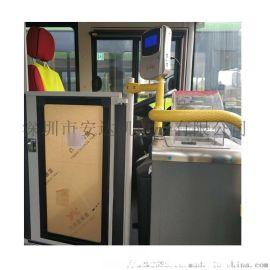 安達凱電子 公交刷卡機廠家\GPRS公交刷卡機