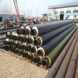 黑龙江 鑫龙日升 热水钢塑复合管DN400/426聚氨酯直埋硬质泡沫保温钢管