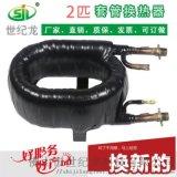 套管冷凝器 热泵冷凝器 空气源套管冷凝器