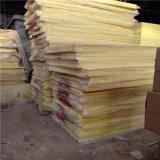 供应房屋墙体玻璃棉吸音板 隔音材料