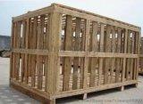 框架包装箱、各种木包装箱定制