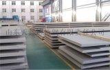 济南中厚板生产厂