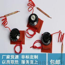 防水型硅橡胶加热带 管道加热带 压缩机曲轴箱加热带