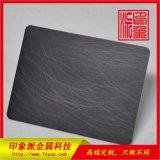 手工亂紋黑色古銅不鏽鋼包邊 彩色不鏽鋼板圖片
