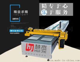 数码直喷印花机  高速打印机广州慧杰机械