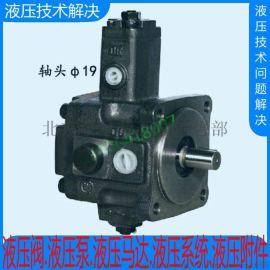 变量叶片泵VP30-FA3 VP30/VP40