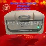 廣東低價二手環保ROHS光譜儀器