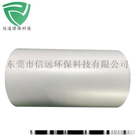 厂家定制DFP保护膜,数码产品防静电保护膜