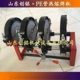PE对接机 pe热熔机焊接