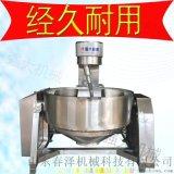 不鏽鋼高粘度炒鍋 熬梨膏夾層鍋