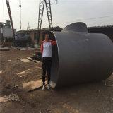 碳钢DN1000大口径对焊三通裤衩三通鑫涌管道公司
