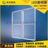 专业生产高清LED透明屏 冰屏橱窗屏