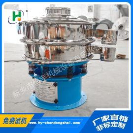不锈钢封闭式环保型震动筛,制药厂专用振动筛