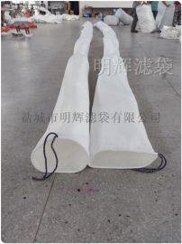 定制异型非标除尘布袋
