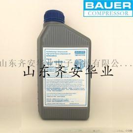 德国宝华充气泵机油N28355全合成润滑油