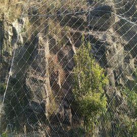 护坡专用钢丝绳网-护坡钢丝绳网-护坡钢丝绳网厂家