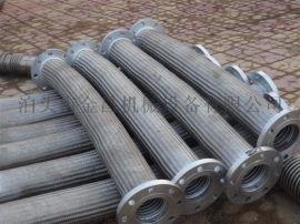 减震金属软接头不锈钢金属软管